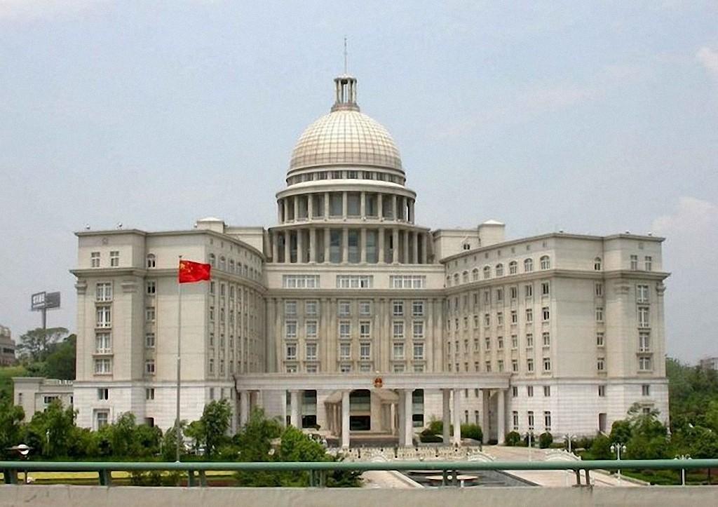 Здание правительства в Нанкине