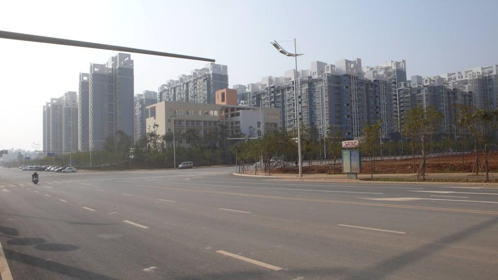 Кчэнгун - район, прилегающий к г. Куньмин.