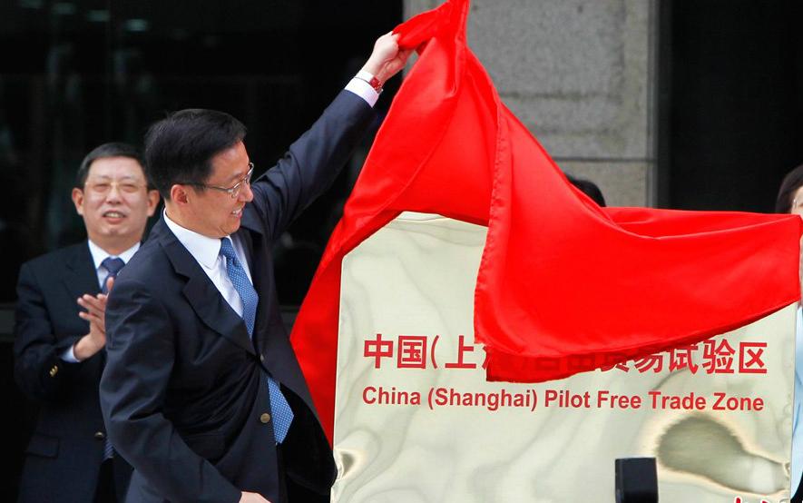 Открытие ЗТС в Шанхае