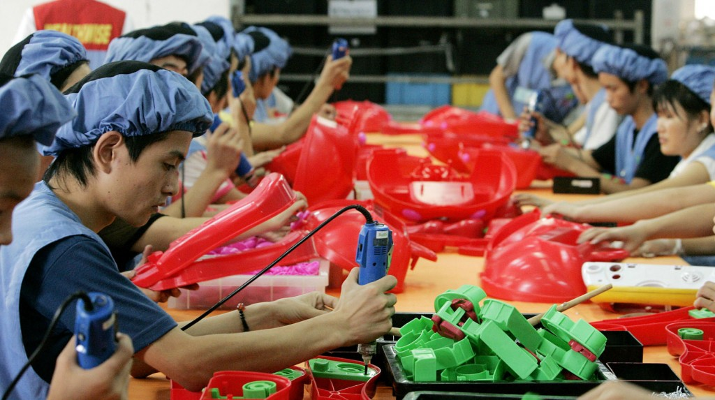 Китайские работники