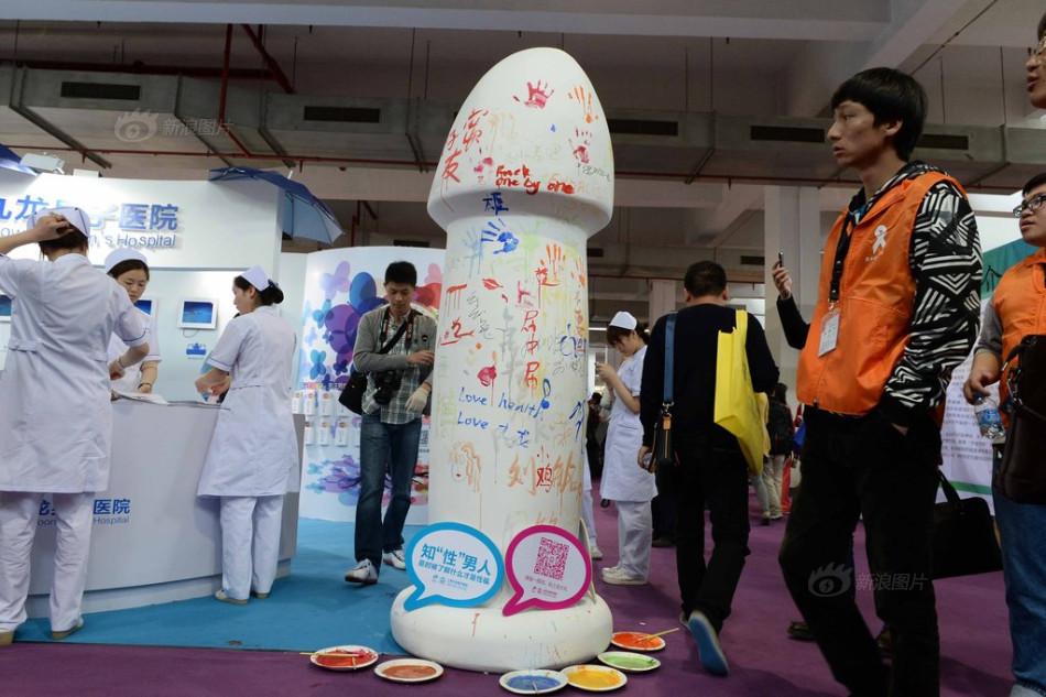 Выставка секс-игрушек для взрослых, Шанхай, Китай.