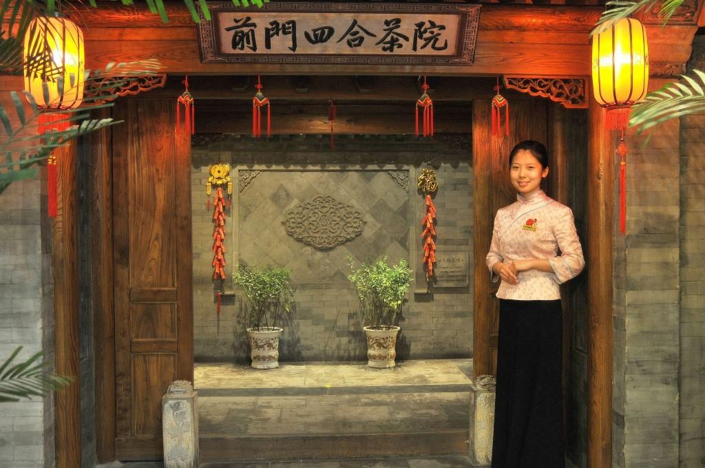 Чайный дом в Китае