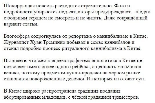 Скриншот с сайта proza.ru