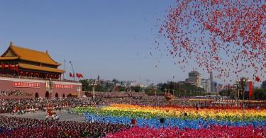 Праздник на площади Тяньаньмэнь