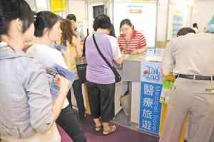 Реклама медицинских поездок на Тайвань