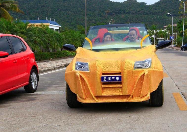 В Китае создали 3D машину .