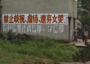 Надпись на стене: «Запрещается дискриминировать, истязать, бросать младенцев женского пола». Источник - ru.wikipedia.org