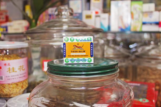 Бальзам из тигра. Источник: intothegloss.com
