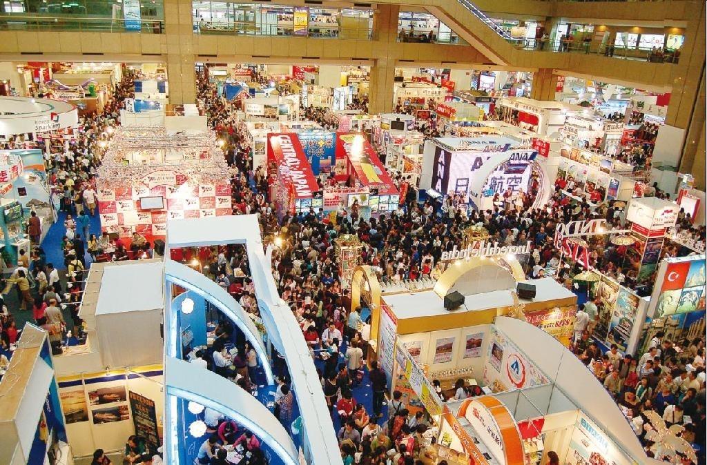 Кантонская выставка, Гуанчжоу