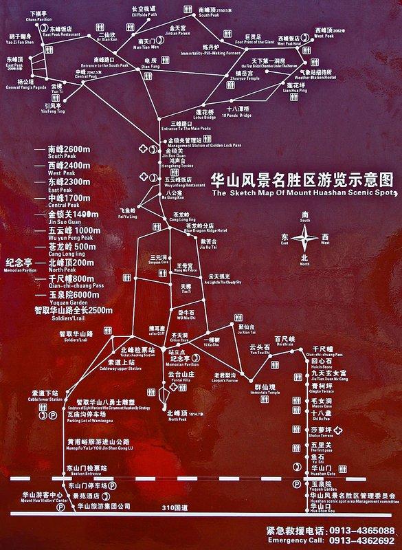карта парка Хуашань