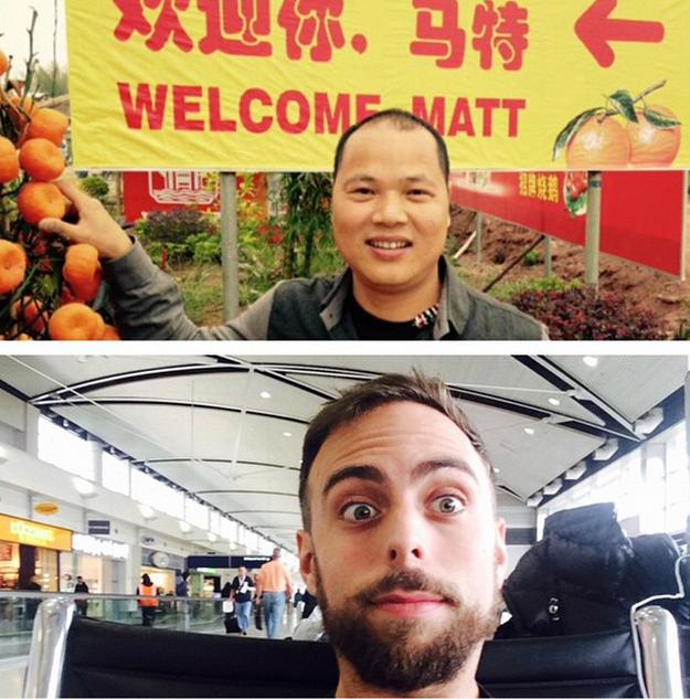 Мандариновый Бро приглашает Мэтта в Китай