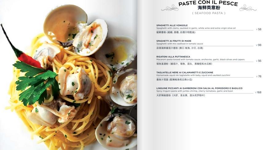 Паста в меню ресторана Oggi