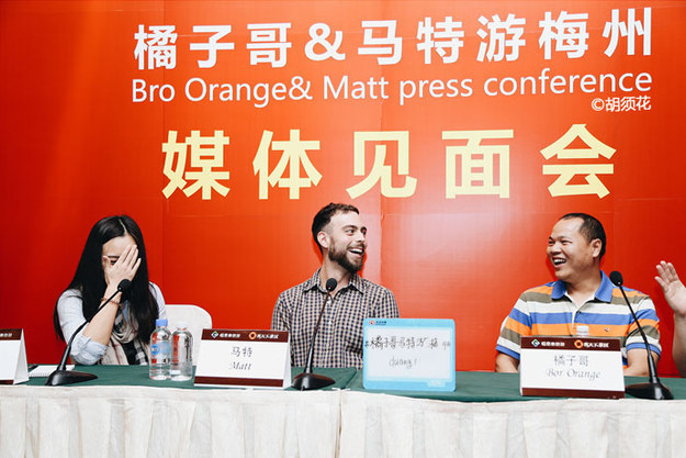 Пресс-конференция Мэтта и Бро
