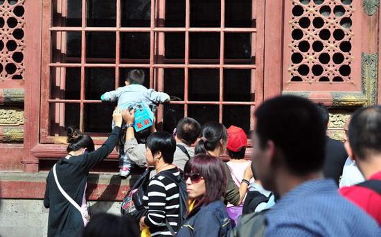 """Решение о занесении в """"черный список"""" можно будет оспорить. Источник: www.chinadaily.com.cn"""