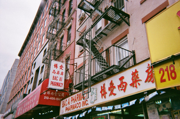 Традиционная китайская аптека. Источник: intothegloss.com