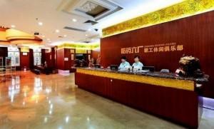 Рецепция китайской фармацевтической компании.Источник: www.coolpicturegallery.net