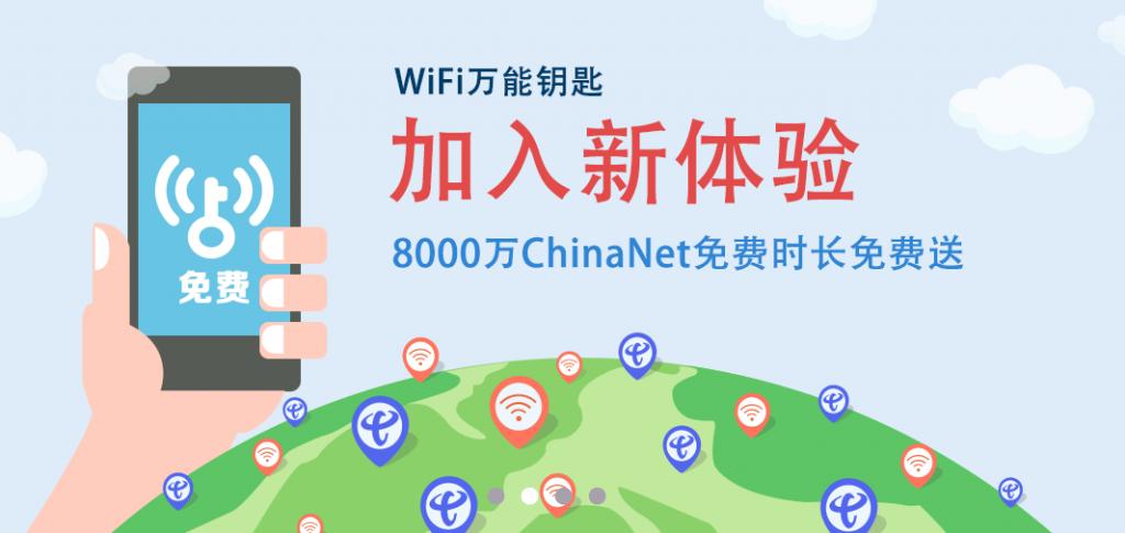 Мобильное приложение-воришка из Китая Источник www.techinasia.com