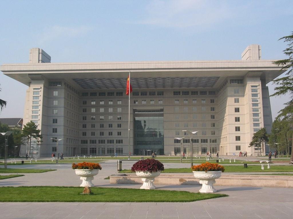 Пекинский педагогический университет Источник www.panoramio.com