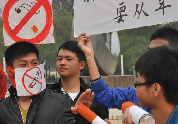 Акция в Китае против курения