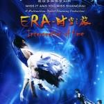 Постер к акробатическому шоу в Шанхае