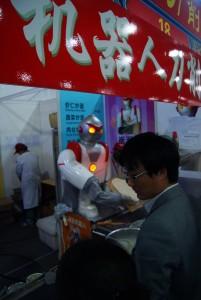 китайский робот в закусочной