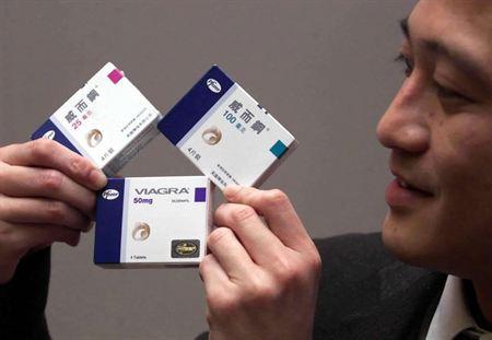 Из рекламы. Источник: www.wantchinatimes.com