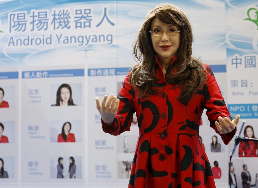 Китайский гиноид Янгянг