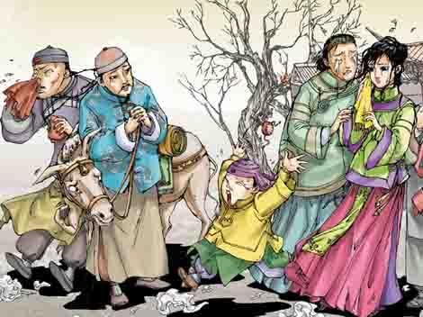 Картинка из одного издания произведения. Источник: history.cultural-china.com