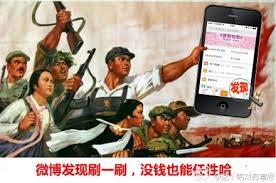 Китай умеет строить не только коммунизм, но и высокие технологии Источник www.zh.buzzhand.com