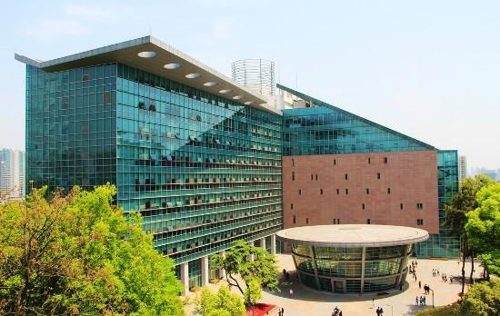 Классический университет центрального Китая Источник www.china.org.cn