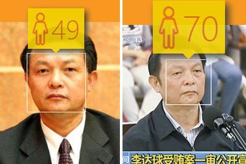 Сейчас ему 61