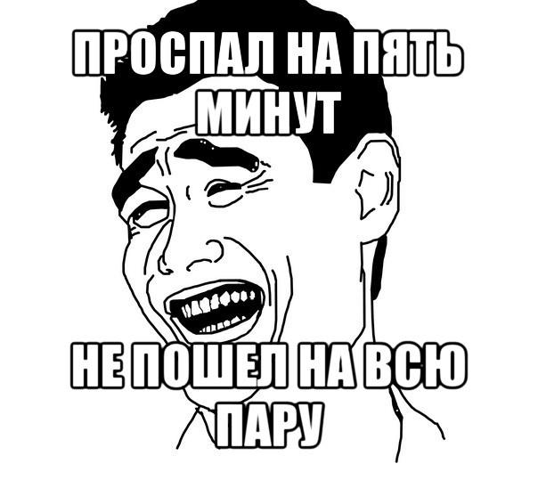 мем Яо Мина