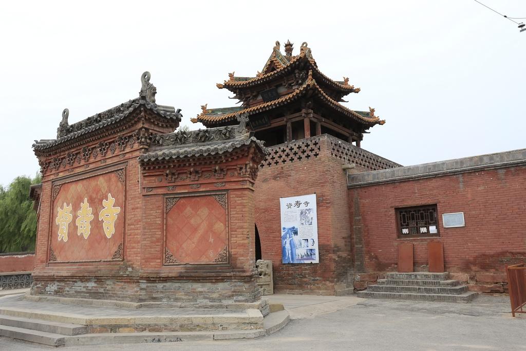 Монастырь Цзышоу