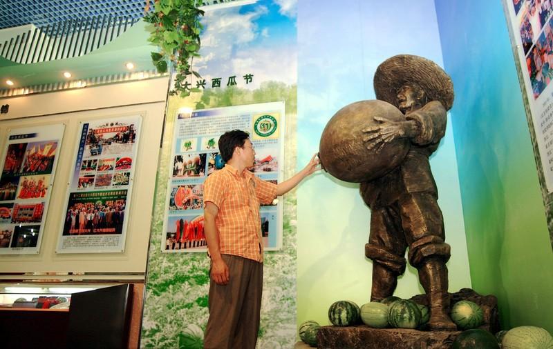 Музей арбузов в Пекине. Супер местечко! Источник: chinadaily.com