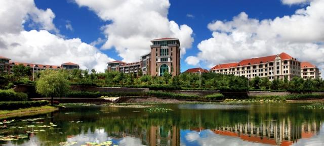 Океанский университет Китая Источник: web1.ouc.edu.cn