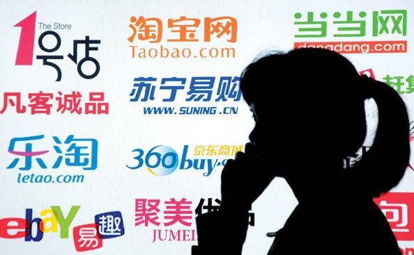 Иностранцам в Китае сложно совершать покупки в Интернете