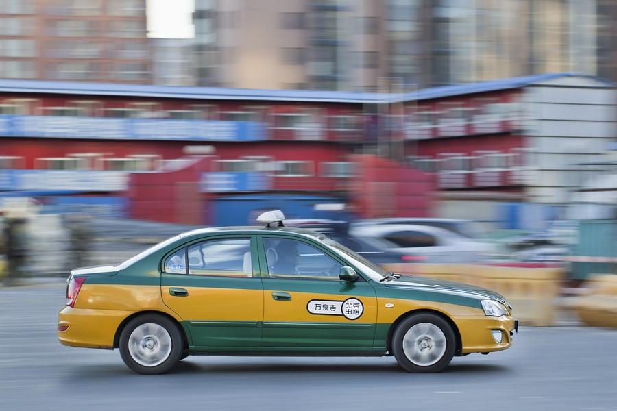 Пекинское такси