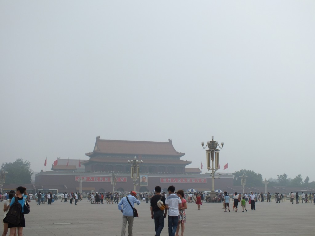 Главная площадь Пекина огромна