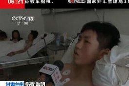 Спасенный. Источник: www.chinadaily.com.cn
