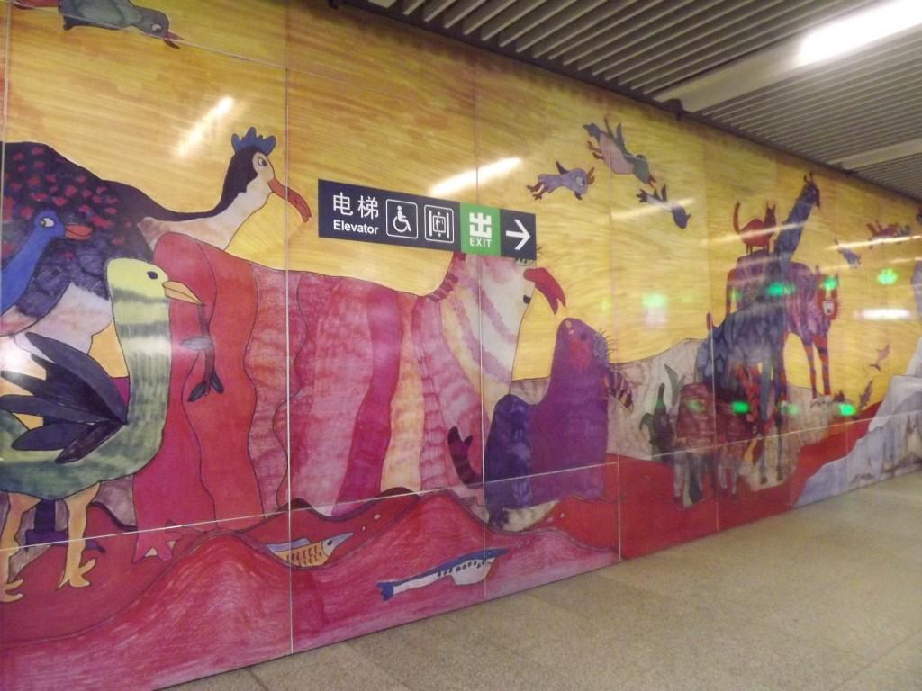 Веселая птичье-звериная станция метро