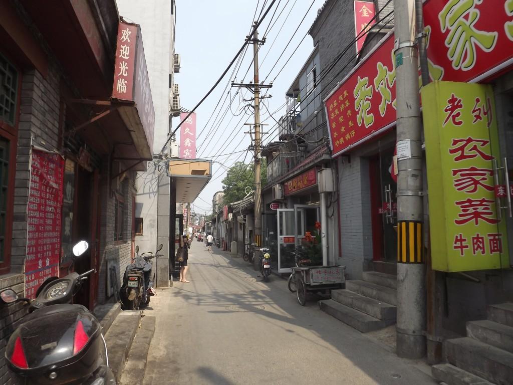 Гостиницы прячутся в узких улочках пекинских хутунов