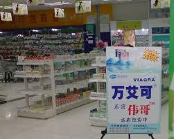 Виагра продается в китайских супермаркетах Walmart. Источник: yolearnchinese.com