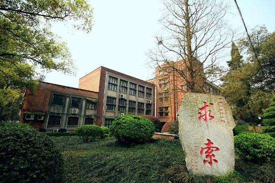 Хунаньский педагогический университет Источник www.china.org.cn