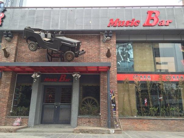 Байкерский бар в Китае