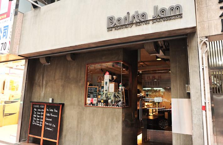 Barista Jam - популярное место как у местных, так и у туристов. Источник: gastronomicvoyage.wordpress.com