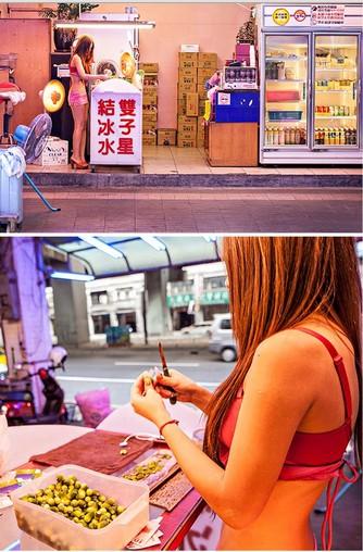 девушка продает бетель