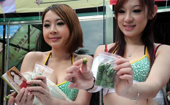 китайские продавщицы бетеля