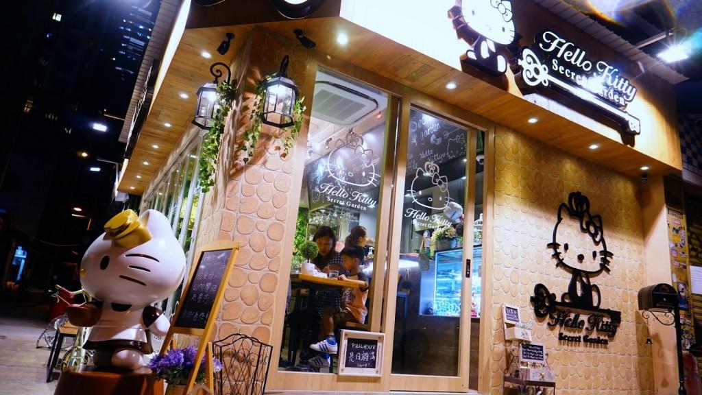 Hello Kitty Secret Garden. Источник: openrice.com