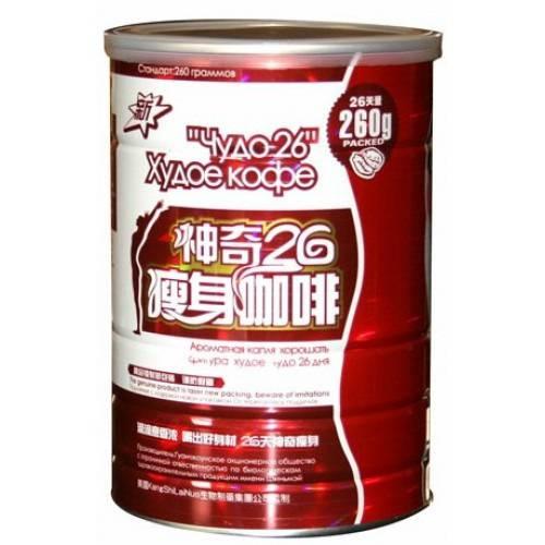 Кофе для похудения 'Чудо 26'. Источник: second.by