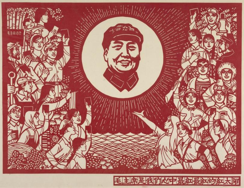 Красный туризм, Китай и Россия